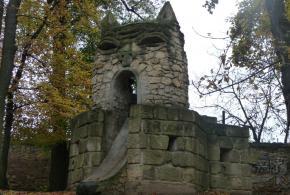 """Kamenná pevnost Hrádek """"kočičí"""""""